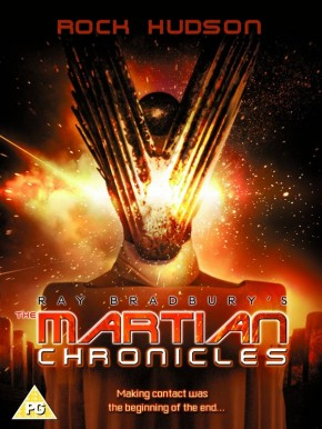 cronicas-marcianas
